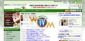 WOMTV press