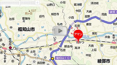 福知山と綾部の市境