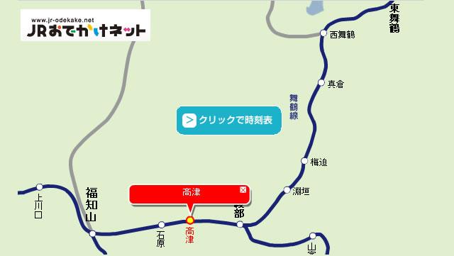 JR時刻表・路線図(高津駅)